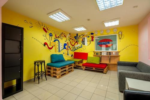Coin salon dans l'établissement Smart Hostel Sofia