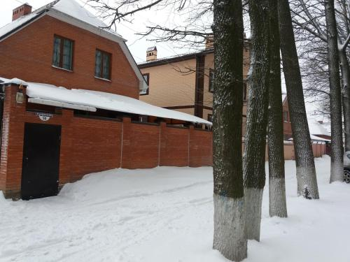 Guest House on Kudryavaya 58 during the winter