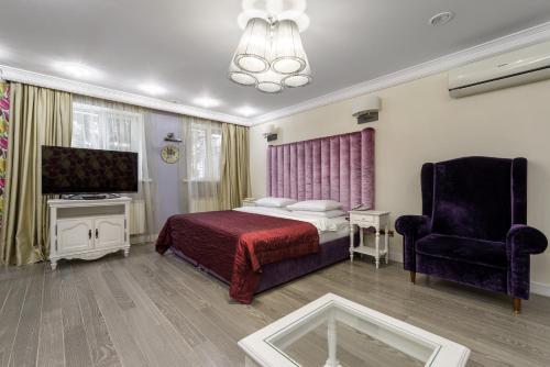 Кровать или кровати в номере ЯР Hotel&SPA