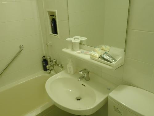 A bathroom at City Plaza Osaka