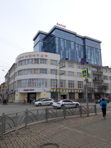 Апартаменты radius central house недвижимость в странах европы