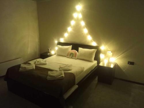 Кровать или кровати в номере Хостел Рациональ Кутузовский