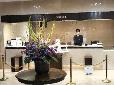 The lobby or reception area at Hotel Hiroshima Garden Palace