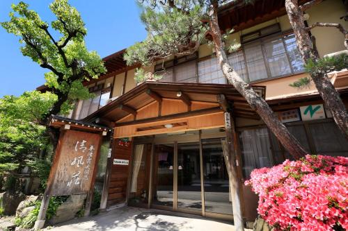 The building in which the ryokan is located
