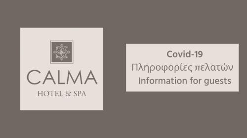 Το λογότυπο ή η επιγραφή του ξενοδοχείου