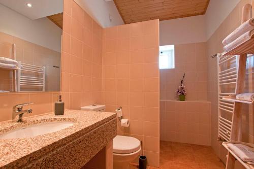 Uma casa de banho em Herdade da Urgueira