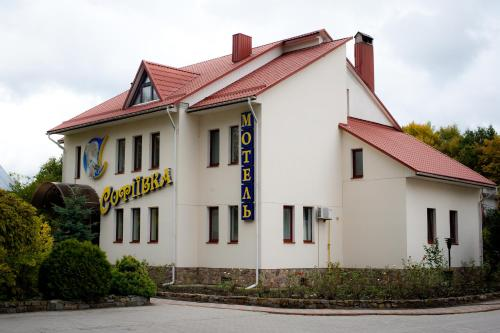The building where the motel is located