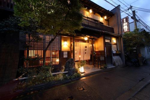Fachada o entrada de Yadoya Kikokuso