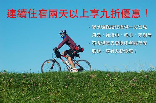 Biking at or in the surroundings of March 3 B&B Yilan