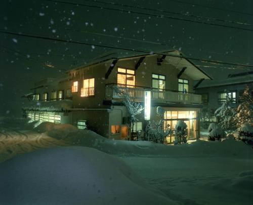 Ougiya Ryokan during the winter