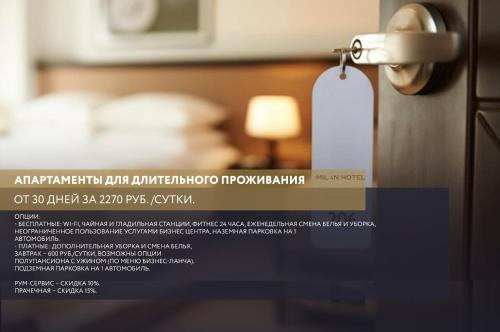 Vannas istaba naktsmītnē Milan Hotel Moscow