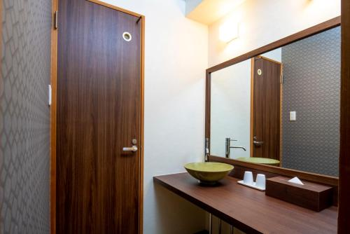 A bathroom at Mashikokan Satoyama Resort Hotel