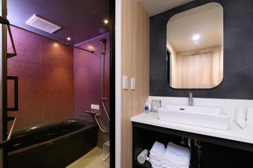 A bathroom at MIMARU TOKYO UENO EAST