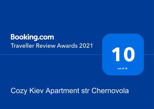 A certificate, award, sign, or other document on display at Сozy Kiev Apartment str Chernovola