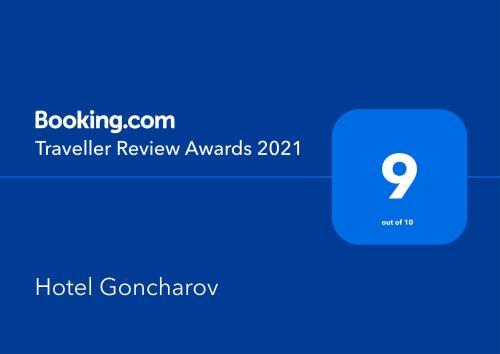 Сертификат, награда, вывеска или другой документ, выставленный в Гостиница Гончаровъ