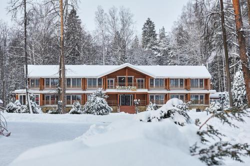 Парк-Отель Жемчужина Золотого кольца зимой