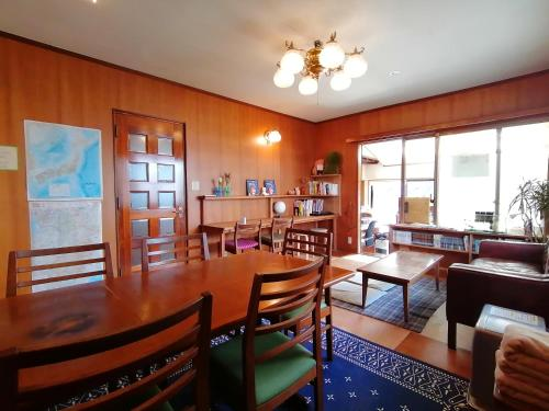 A restaurant or other place to eat at Yuzan Guesthouse