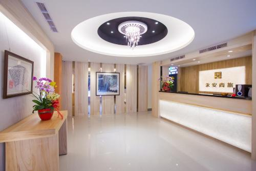 The lobby or reception area at Yung An Business Hotel