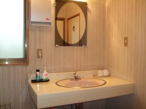 A bathroom at Marunaka Ryokan