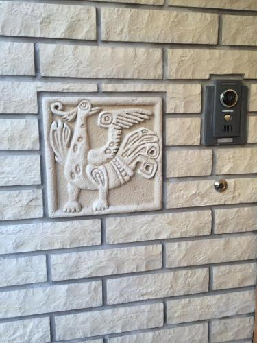 Логотип или вывеска апартаментов/квартиры