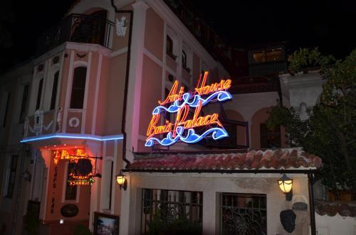 Boutique Hotel Boris Palace & Restaurant Plovdiv, Bulgaria