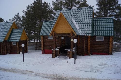 Baza Otdykha Ivolga during the winter