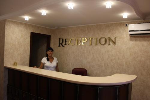 Лобби или стойка регистрации в Victoria Hotel