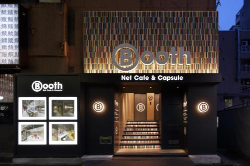 The facade or entrance of Booth Netcafe & Capsule