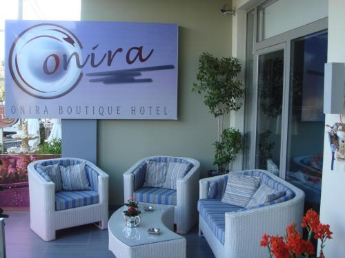 Ο χώρος του λόμπι ή της ρεσεψιόν στο Onira Boutique Hotel