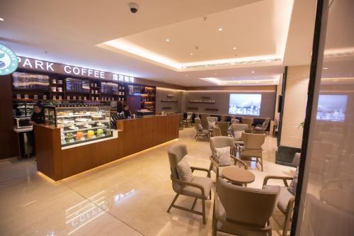 The lounge or bar area at Chongqing Liyuan Hotel