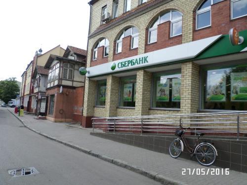 Фасад или вход в Apartment on Lermontova