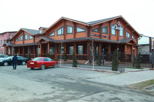 Guest House Chalet зимой