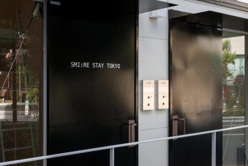スマイル ステイ 東京の外観または入り口
