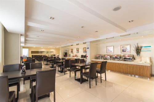 Ресторан / где поесть в Jinjiang Inn Changji Administration Center