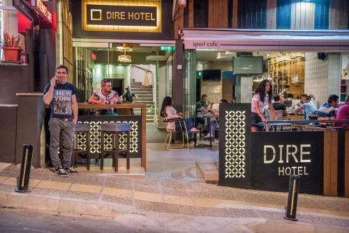 Βραδινή ψυχαγωγία για τους επισκέπτες του DiRe