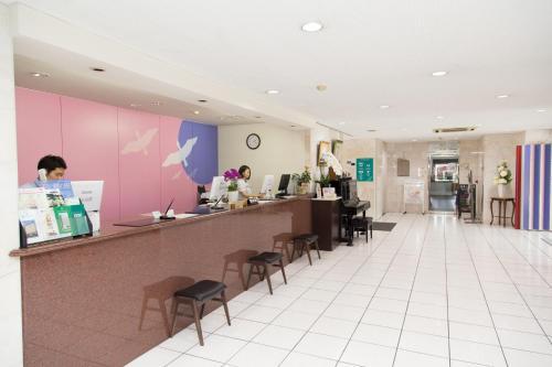 Area lobi atau resepsionis di Kyoto Plaza Hotel