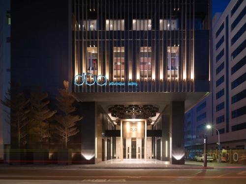 The facade or entrance of Hotel Dùa