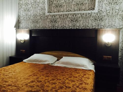 A room at Hotel Marichka