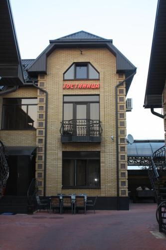 Фасад или вход в Гостевой Дом На Идарова 16