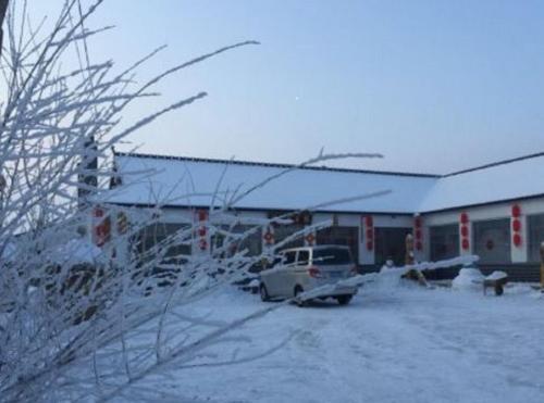 Jilin Wu Song Dao Jia Xin Hostel during the winter