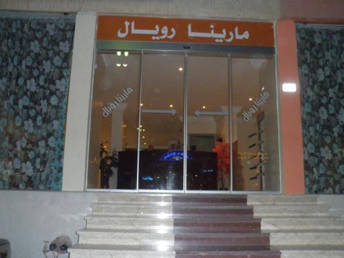 The facade or entrance of Marina Royal Hotel Suite