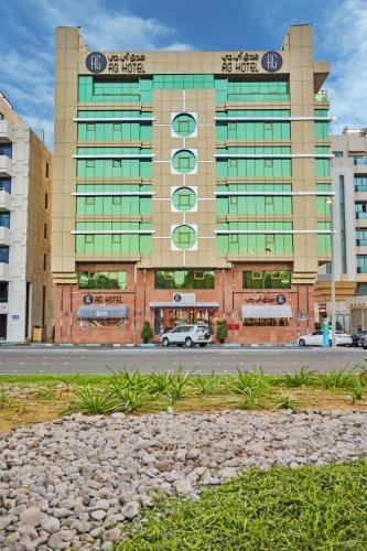 فندق إيه جي الإمارات أبوظبي Booking Com