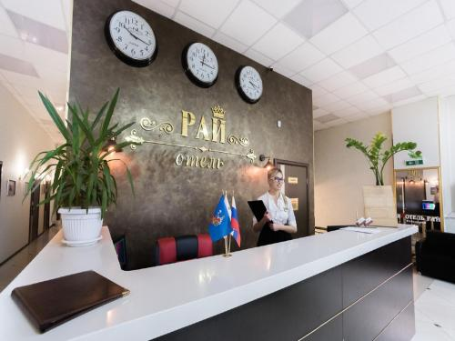 The lobby or reception area at Hotel Rai
