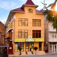 Отель Минск Лазаревское