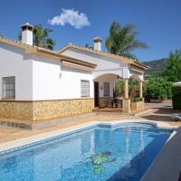 Casa Rural Típica Andaluza