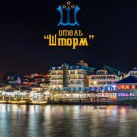 Отель Шторм Лазаревское