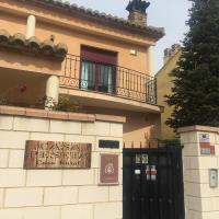 Casa Peseta, Casa Rural