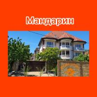 Отель Мандарин Лазаревское