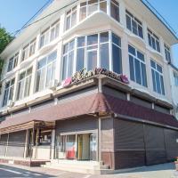Гостевой дом Жемчужина Лазаревское