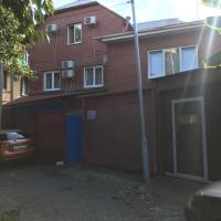 Гостевой дом Диана Лазаревское
